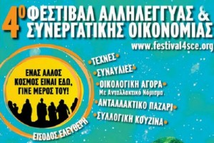 festival_11