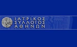 iatrikos-syllogos-athinwn