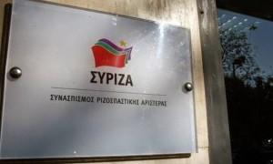 syrizaGRAFEIA