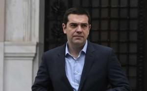 Tsipras_Maximou_05x04_454x280