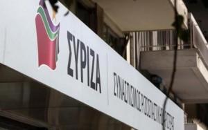 syriza1.medium-528x330