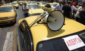 apergia-taxi2.0