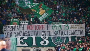 gate13againstkontoni