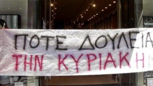kyriakes-620x329