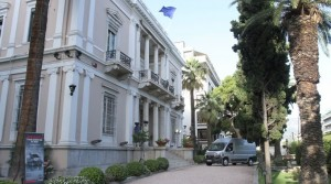 italianembasyathens