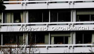 ypourgeio_oikonomikon1_F-1690000205