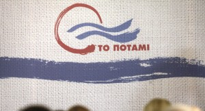 potami_1533075761419010065