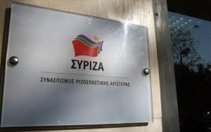 syriza-koumoundourou-grafeia