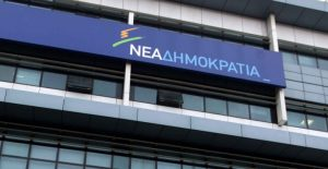 nea_dimokratia_aftodioikisi-725x375
