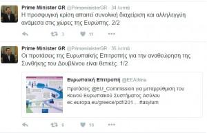 tweet tsipras1459967851 (1)