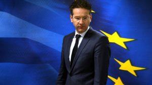 mesw-twitter-i-epibebaiwsi-gia-to-ektakto-eurogroup