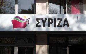 syriza_0