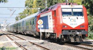 trainose-735x400