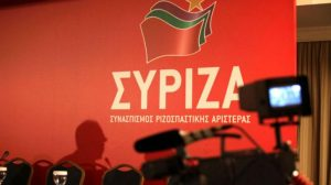synedrio-syriza
