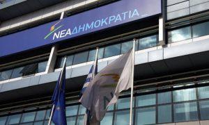 ekloges-nea-dimokratia (1)