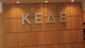 kede_160512_200216