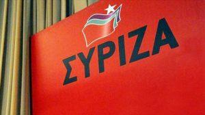 syriza-sima-logotupo-thumb-large_32