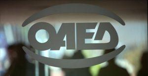 oaed-12-programmata-apasxolisis-1