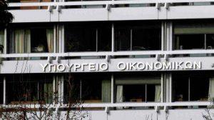 ypoyrgeio_oikonomikon-2_41