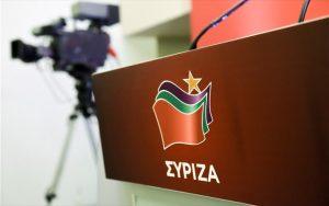 kentriki-epitropi-syriza-sima-logotupo