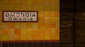 omonoia_1
