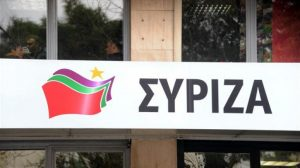 syriza-sima-logotupo-grafeia_75_5_0_0_0