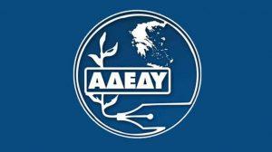 logo-adedy