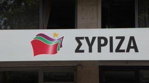 syriza-eurokinissi-1000_31