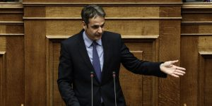 Policy Statements of the New Greek Government (Day 2), at the Parliament, in Athens, Oct.06, 2015 / ?????????????? ???????? ??? ???? ?????????? (???? 2?), ??? ?????, ?????, 06 ?????????, 2015