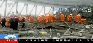 china_487_355-600x275