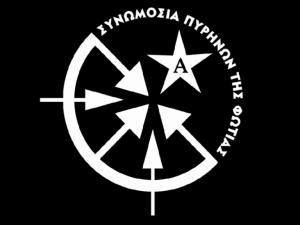 pirines2012-02-21-03h28m37s140