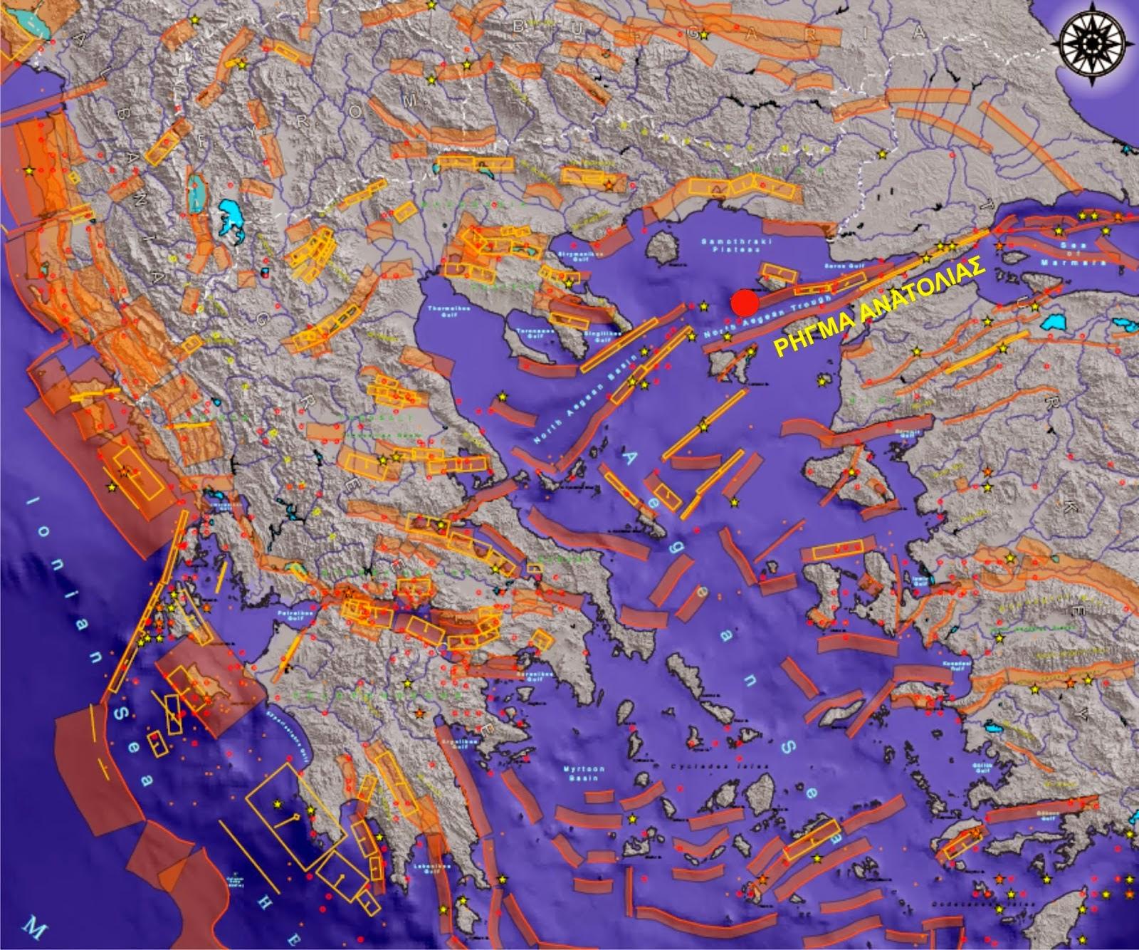 Agnwsta Seismika Rhgmata Sth B Ellada Apotypwse H Gewlogikh