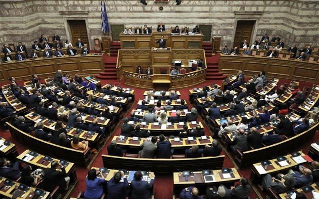 Υπερψηφίστηκε το σχέδιο νόμου για το Κτηματολόγιο – Επιταχύνεται, γίνεται πιο λειτουργικό