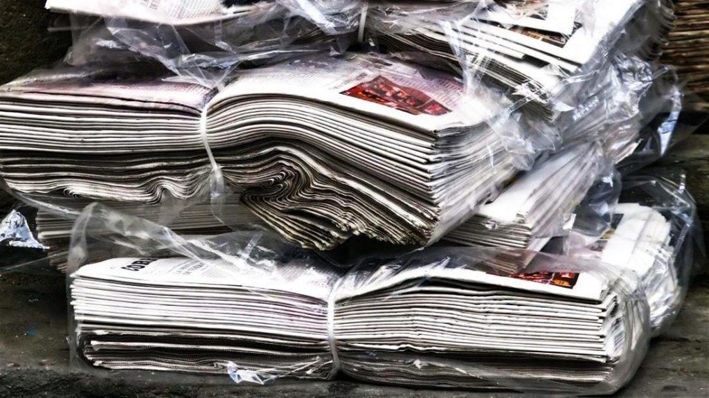 Διαβάστε τα σημερινά πρωτοσέλιδα των εφημερίδων (30/7/2021)